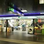 Amavita Shopville, Grippeimpfzentrum in Zürich