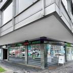 Amavita Poststrasse, COVID-19 Test Zentrum in St. Gallen