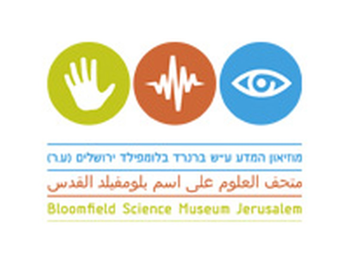 Bloomfield Science Museum Jerusalem