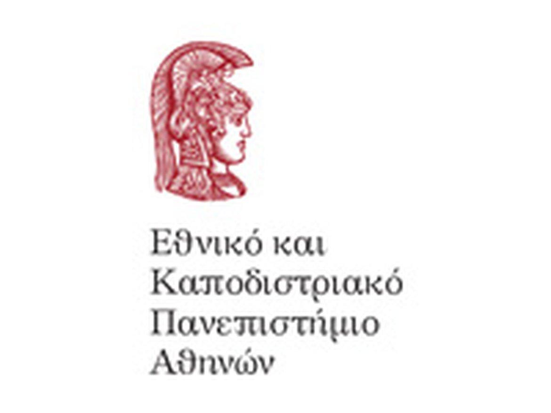 Ethniko Kai Kapodistriako Panepistimio Athinon